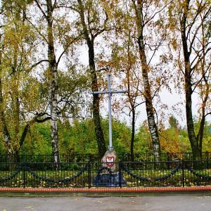 gmina Dobre, kujawsko-pomorskie