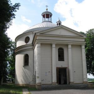 gmina Żyrzyn, lubelskie