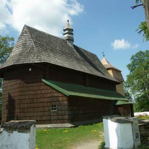 gmina Osiek Jasielski, podkarpackie